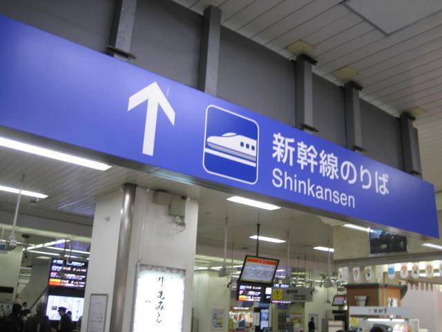 13-sp-hiroshima85.JPG