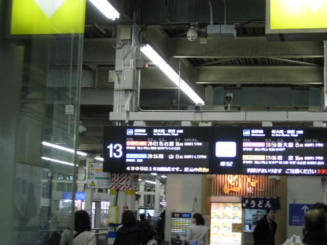 13-sp-hiroshima86.JPG