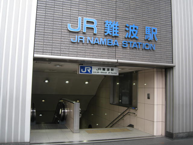 13-spr-kan-hon1.JPG