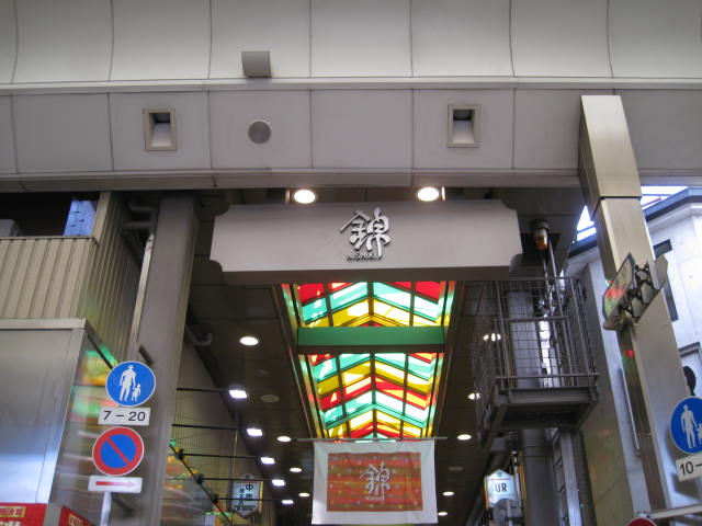 13-sum-kyoto25.JPG