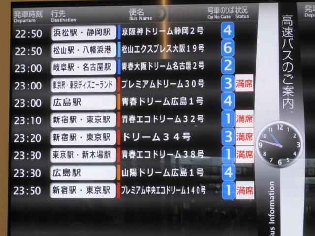 13-sum-matsusima2.JPG