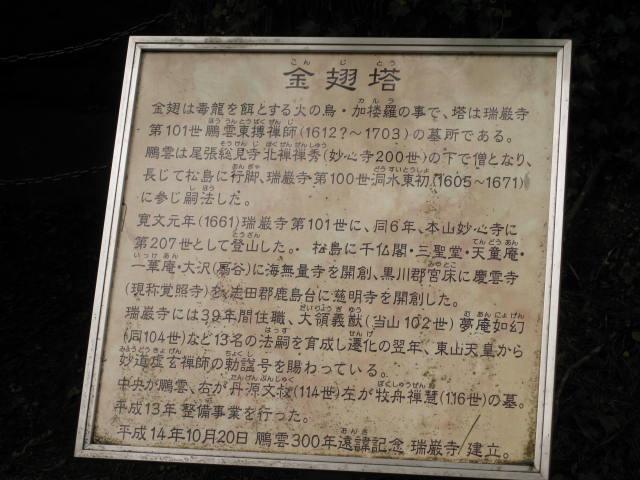 13-sum-matsusima46.JPG