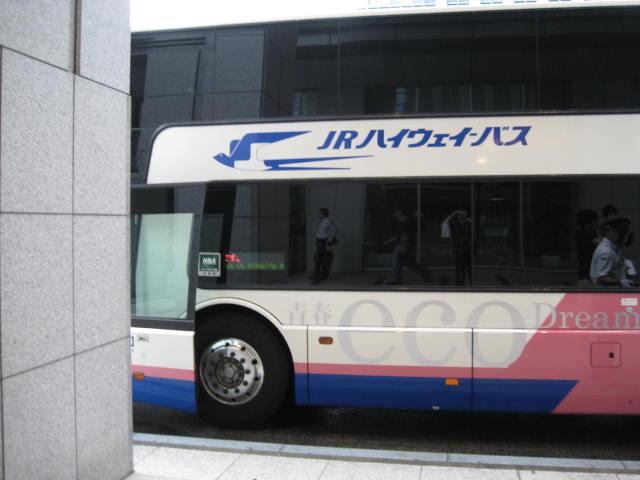 13-sum-matsusima5.JPG