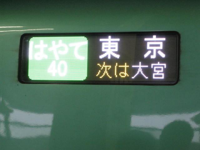 13-sum-matsusima63.JPG