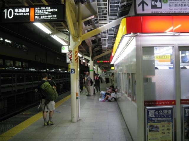 13-sum-matsusima66.JPG