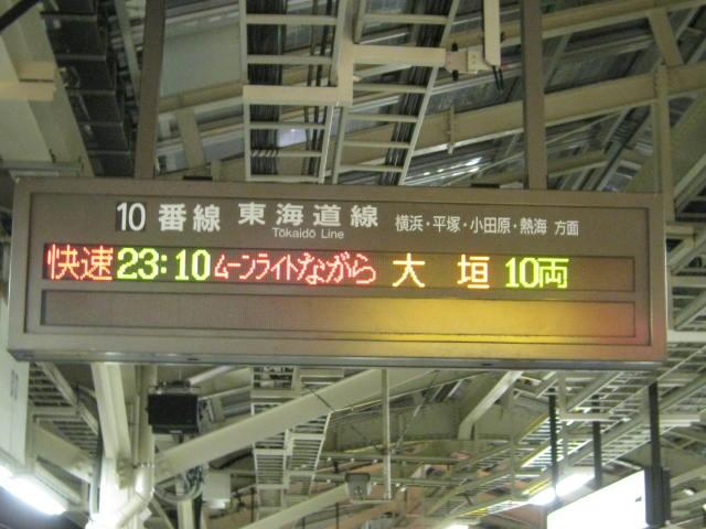 13-sum-matsusima67.JPG