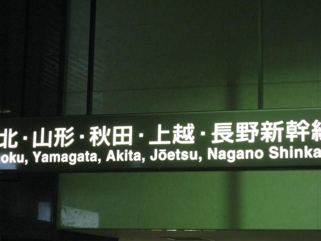 13-sum-matsusima7.JPG