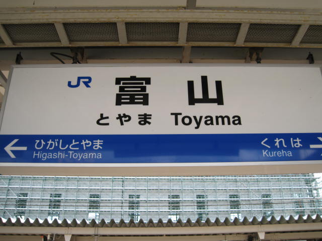 13-sum-takayama21.JPG