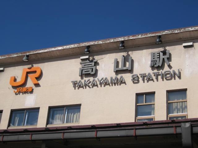 13-sum-takayama6.JPG