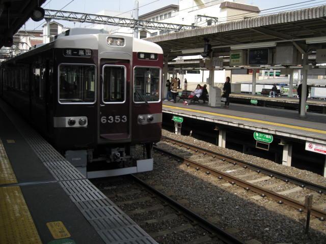 13-ume-kyoto2.JPG