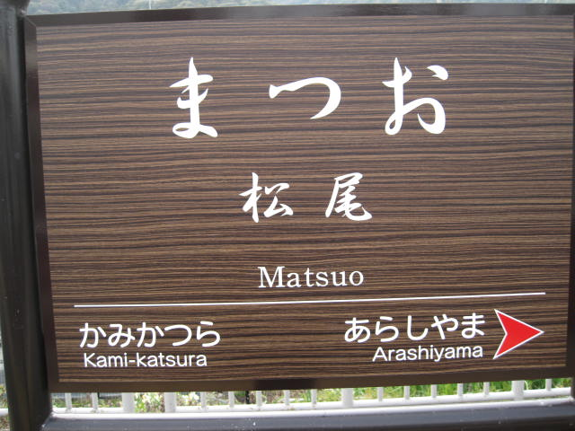 13-ume-kyoto3.JPG