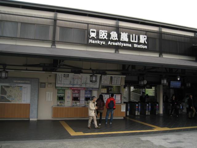 13-ume-kyoto31.JPG