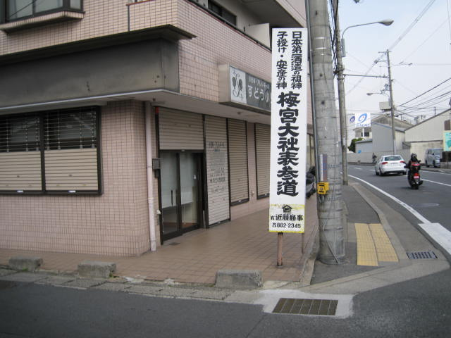 13-ume-kyoto7.JPG