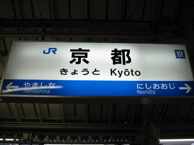 13-win-kan-sakaba-hourou12.JPG