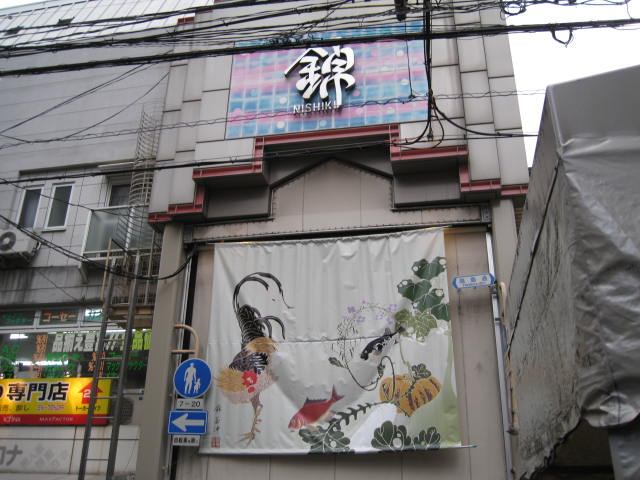 13-win-kan-sakaba-hourou14.JPG