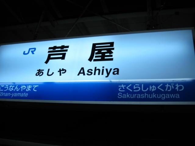 13-win-kan-sakaba-hourou7.JPG