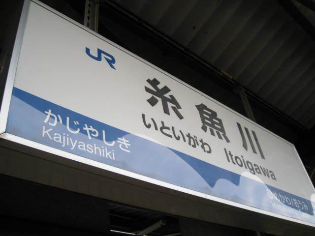 14-hoku-tokyo10.JPG