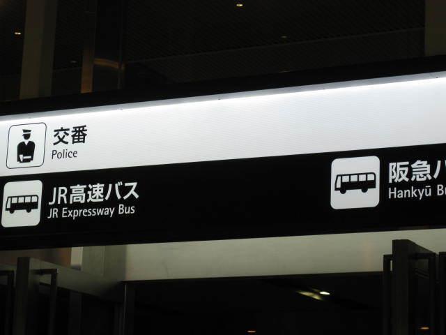 14-hoku-tokyo2.JPG