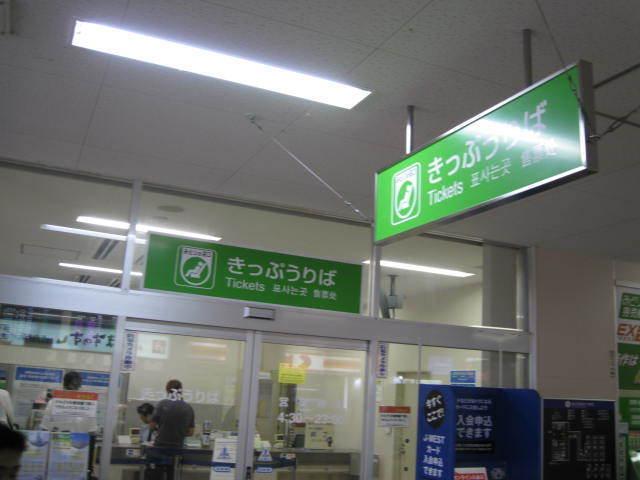 14-hoku-tokyo8.JPG