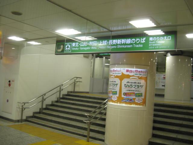 14-rep-utsunomiya5.JPG