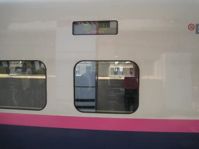 14-rep-utsunomiya6.JPG