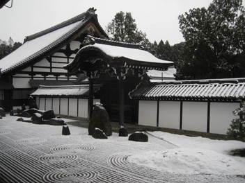 14-snow-kyoto57.JPG