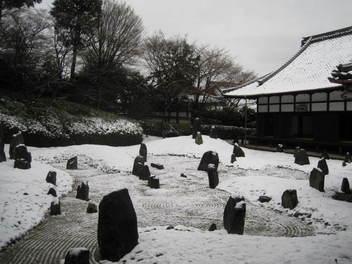14-snow-kyoto64.JPG
