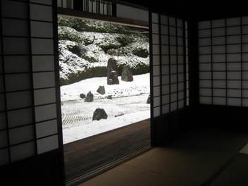 14-snow-kyoto68.JPG