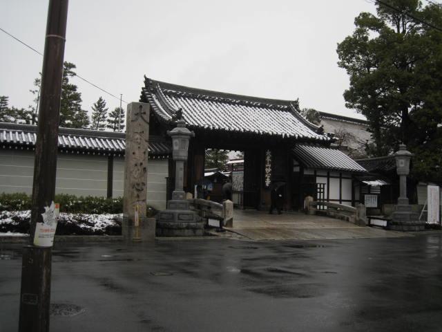 14-snow-kyoto71.JPG
