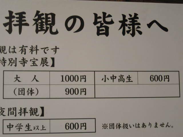15-koyo-kyoto21.JPG