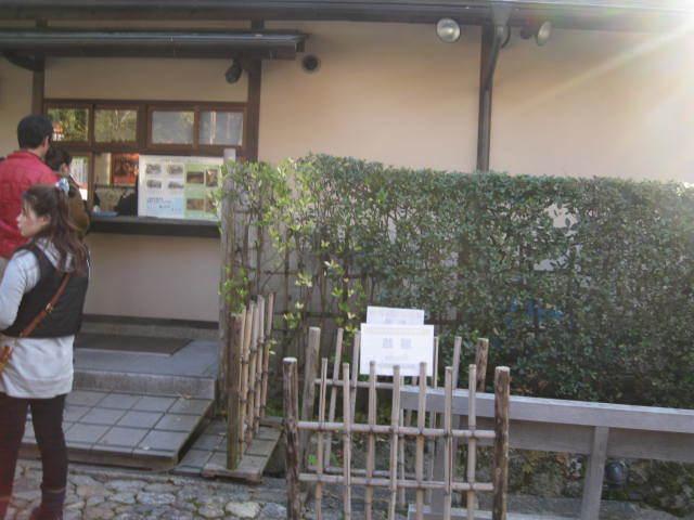 15-koyo-kyoto34.JPG