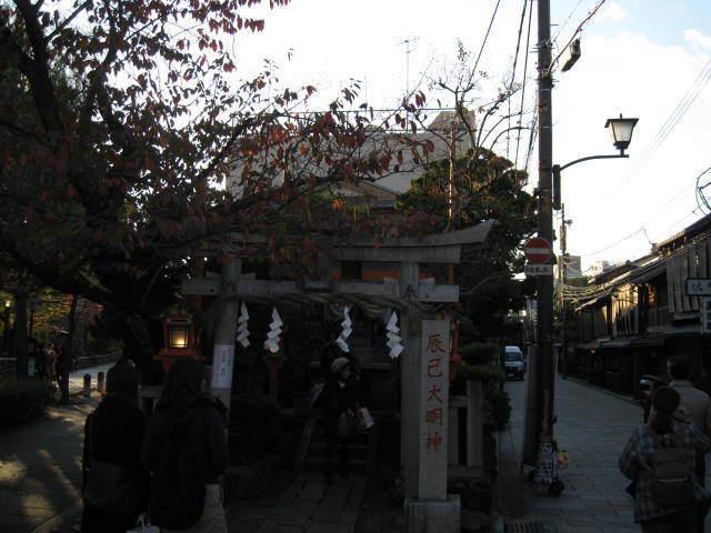 15-koyo-kyoto40.JPG