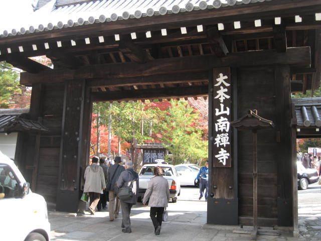 15-koyo-kyoto8.JPG