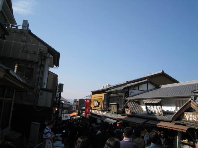 15-koyo-kyoto84.JPG