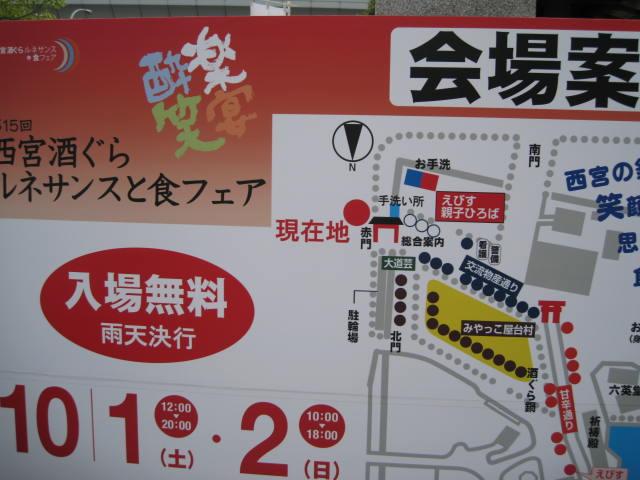 15-nishi-rune1.JPG