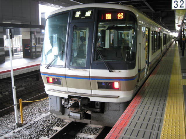 15-sakura-kyoto25.JPG