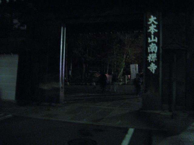 15k-koyo-kyoto13.JPG