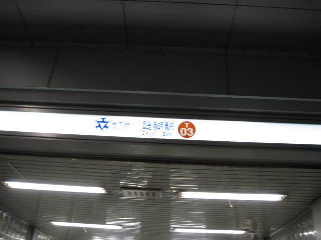 15k-koyo-kyoto4.JPG