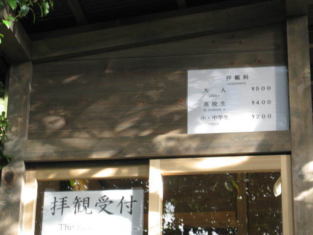 15k-koyo-kyoto44.JPG
