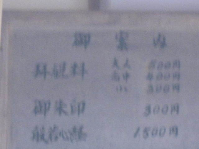 15k-koyo-kyoto50.JPG