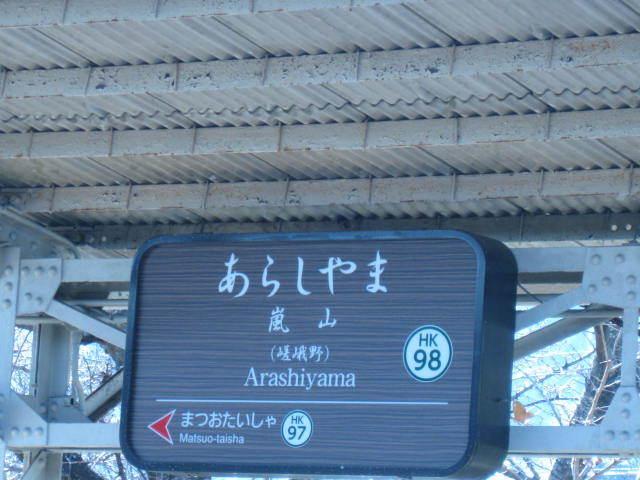 15k-koyo-kyoto57.JPG