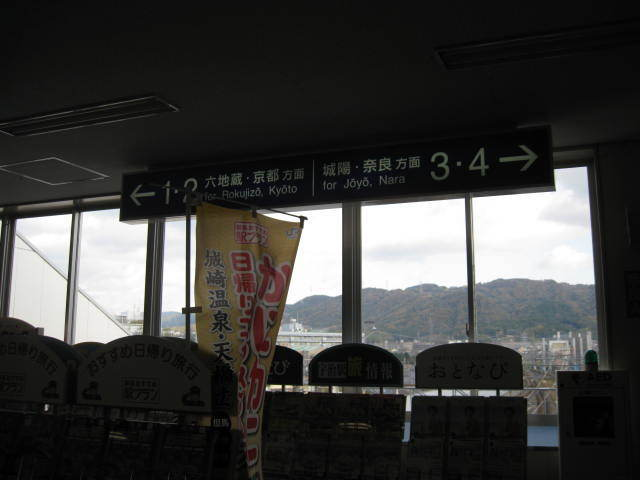 15k-koyo-kyoto93.JPG