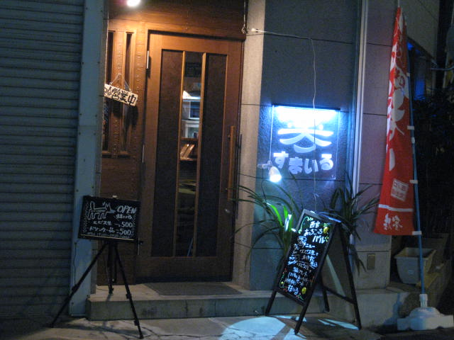 1st.nishi-acchi-bal12.JPG