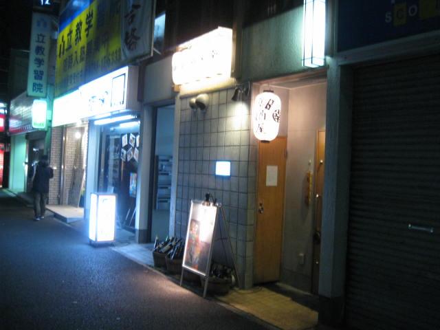 1st.nishi-acchi-bal2.JPG