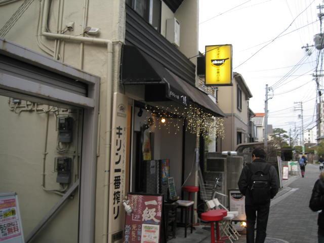 1st.nishi-acchi-bal26.JPG