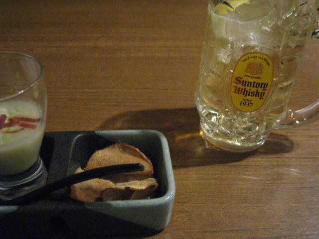 1st.nishi-acchi-bal3.JPG