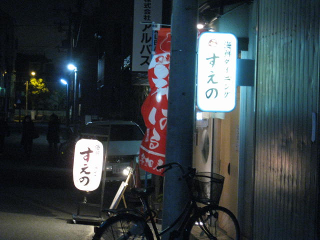 1st.nishi-acchi-bal33.JPG