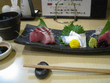 1st.nishi-acchi-bal34.JPG