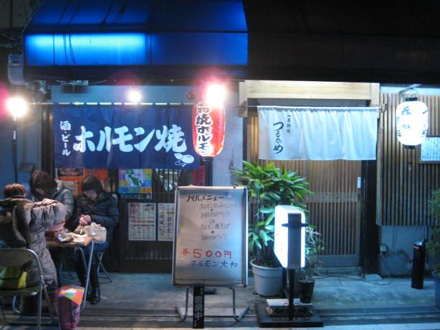 1st.nishi-acchi-bal8.JPG