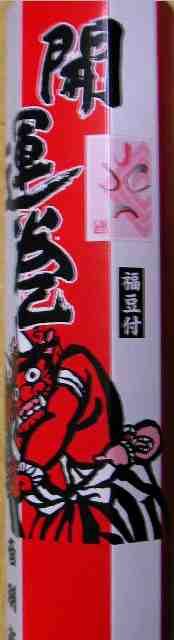 2006-2_3-1.JPG